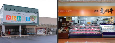 アトリオ 篠店